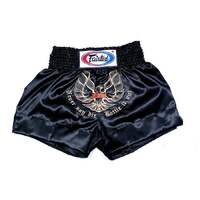 FAIRTEX - Black Phoenix Muay Thai Boxing Shorts (BS0642)